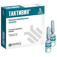 Тактивин — инструкция по применению, цена