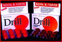 Дрилл боль в горле — инструкция по применению, цена