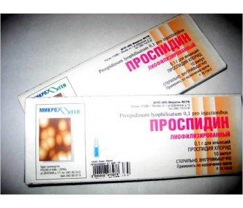 Проспидин — инструкция по применению, цена