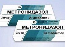 Метронидазол таблетки — инструкция по применению, цена