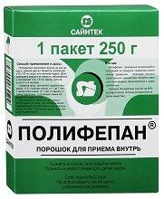 Полифепан — инструкция по применению, цена