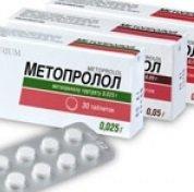 Метопролол — инструкция по применению, цена