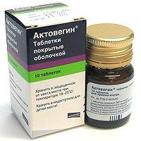 Актовегин таблетки — инструкция по применению, цена