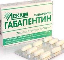 Габапентин — инструкция по применению, цена