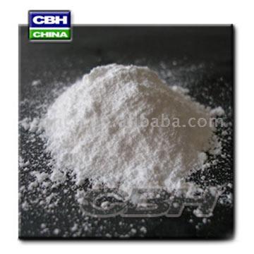 Холина хлорид — инструкция по применению, цена