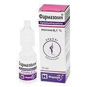 Фармазолин — инструкция по применению, цена