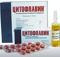Цитофлавин — инструкция по применению, цена