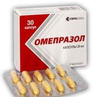 Омепразол — инструкция по применению, цена