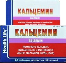 Кальцемин — инструкция по применению, цена
