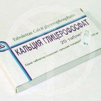 Кальция глицерофосфат — инструкция по применению, цена