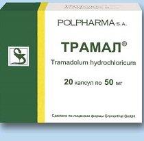 Таблетки Трамал — инструкция по применению, цена