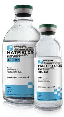 Натрия хлорид — инструкция по применению, цена
