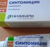 Мазь Синтомициновая — инструкция по применению, цена