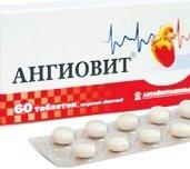 Ангиовит — инструкция по применению, цена