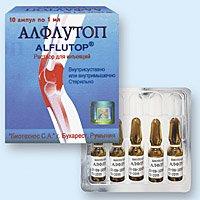 Алфлутоп — инструкция по применению, цена