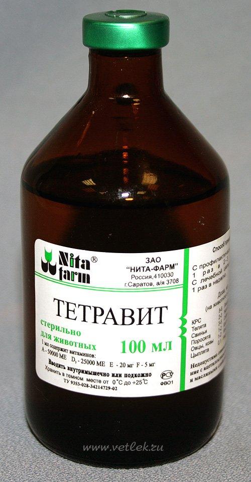 Тетравит — инструкция по применению, цена