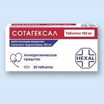 Сотагексал — инструкция по применению, цена
