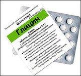 Глицин — инструкция по применению, цена