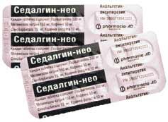 Седалгин — инструкция по применению, цена