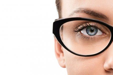 Стало известно, какие овощи помогут сохранить зрение