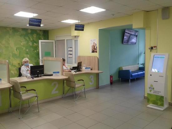 «Бережливая поликлиника» — скоро по всей стране