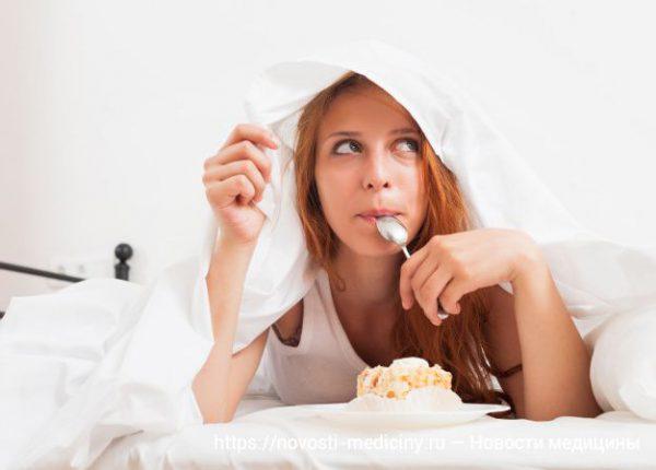 Хочется кушать ночью причины, что делать?